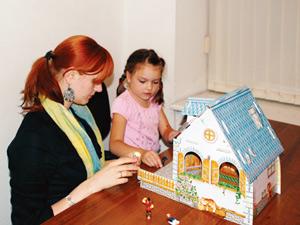 детская юридическая консультация